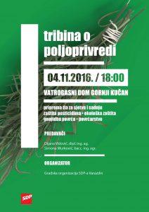 tribina-o-poljoprivredi-print_new-1